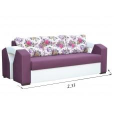Диван - кровать Алимана