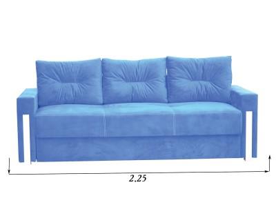 Диван - кровать Наминг